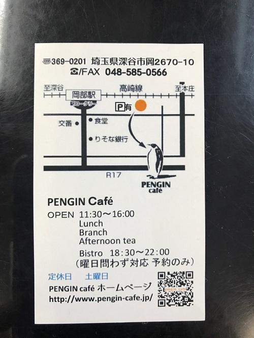 深谷カフェ4.jpg