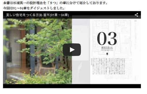 01-04賞ダイジェスト.jpg