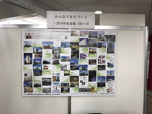 2019machi.jpg