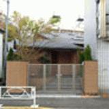 豪徳寺の家